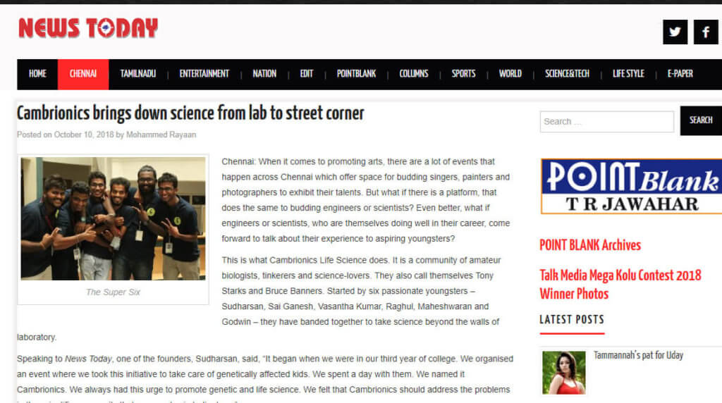 Our first feature in the NEWSTODAY – Cambrionics Life Science